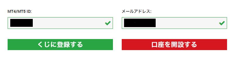 f:id:xmforex:20180404150618p:plain