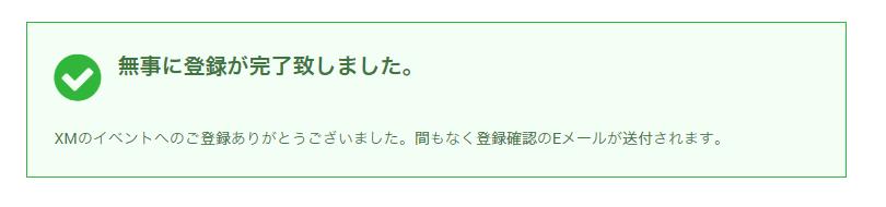 f:id:xmforex:20180404150646p:plain