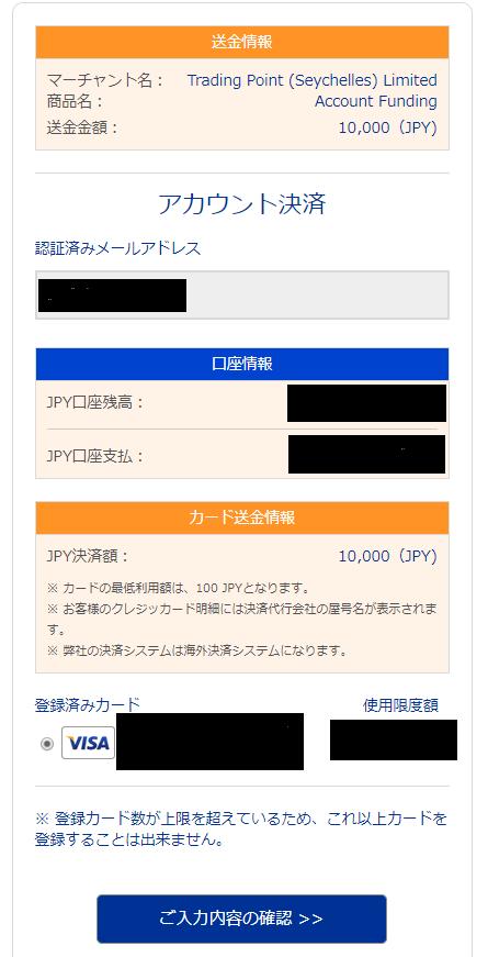 f:id:xmforex:20181211121226p:plain