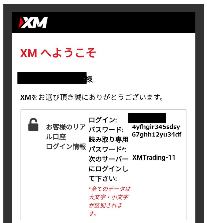 f:id:xmforex:20190306115431p:plain