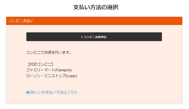 f:id:xmforex:20210317173255p:plain