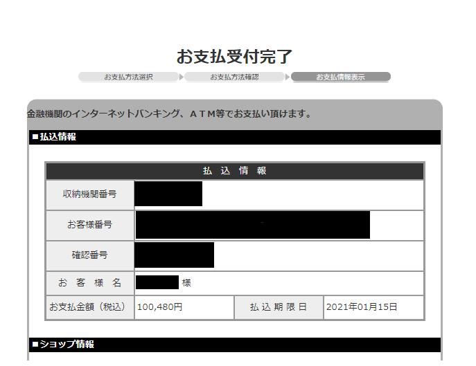 f:id:xmforex:20210317174550p:plain