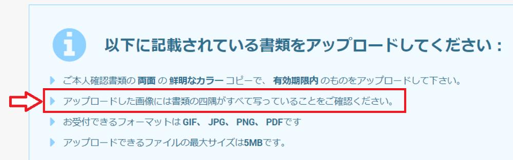 f:id:xmforex:20210622113502p:plain
