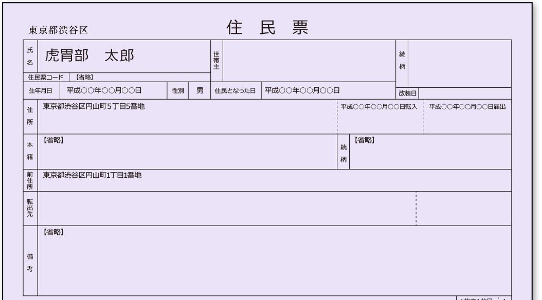 f:id:xmforex:20210622113533p:plain