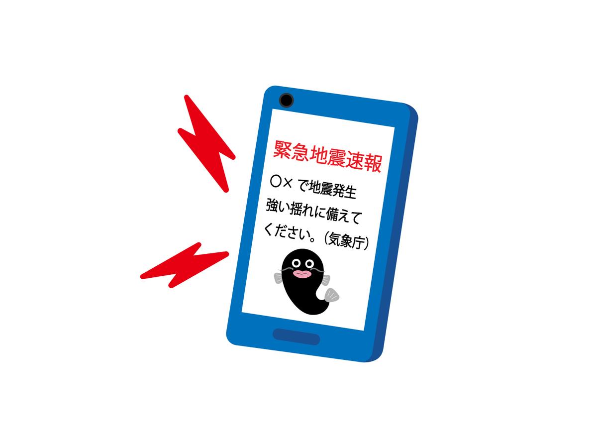 f:id:xmichi0:20200104183805j:plain