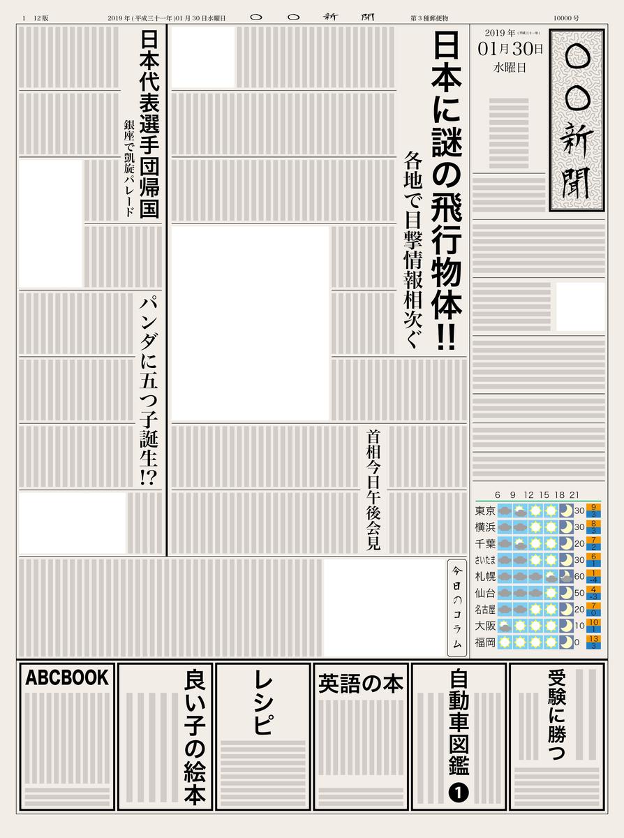 f:id:xmichi0:20200322105130j:plain