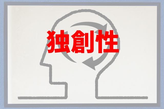 f:id:xmichi0:20210215184607j:plain