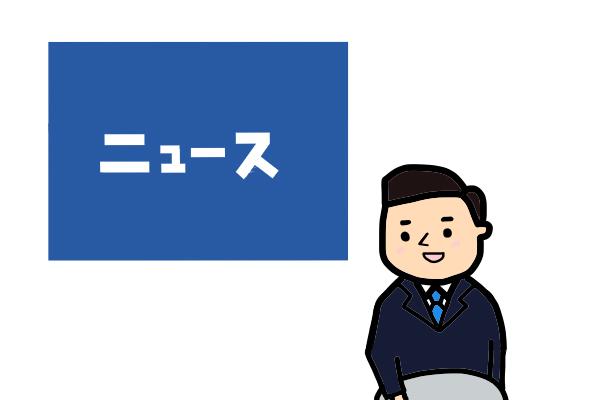 f:id:xmichi0:20210416182308j:plain