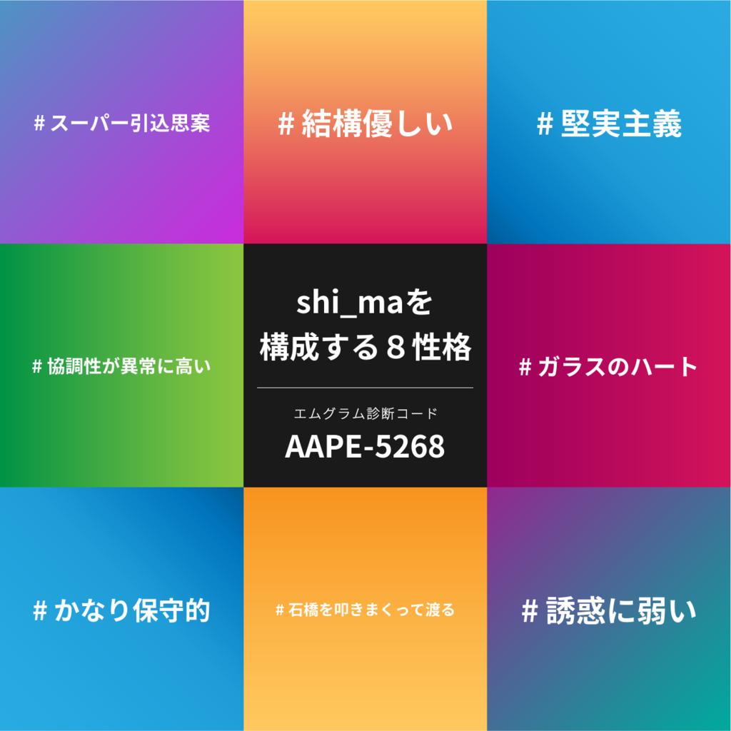 f:id:xmint_bluex:20170826114645p:plain