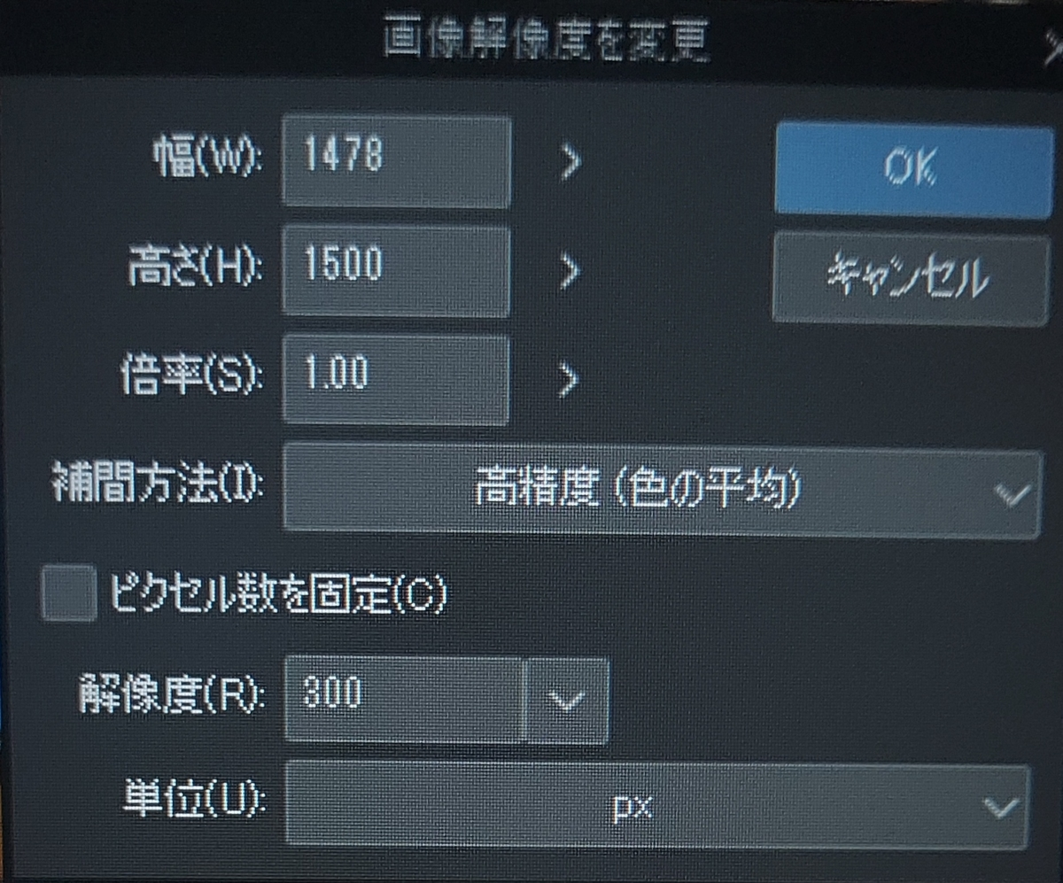 f:id:xmorimiyarikix:20210904190748j:plain