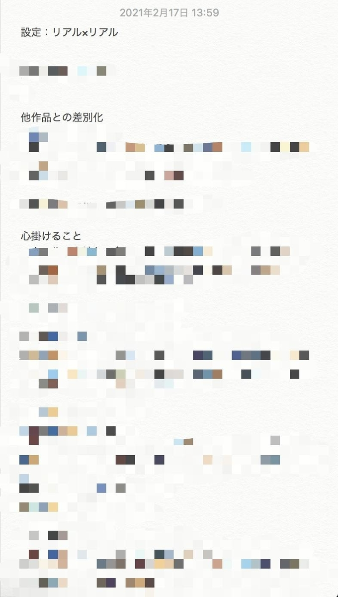 f:id:xmusic:20210219184452j:plain