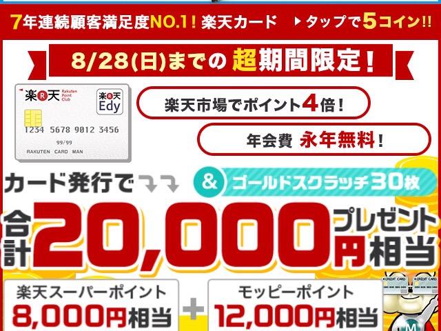 f:id:xnaoko:20160828215037j:plain