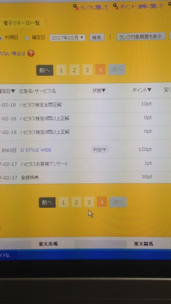 f:id:xnaoko:20170226005756p:plain