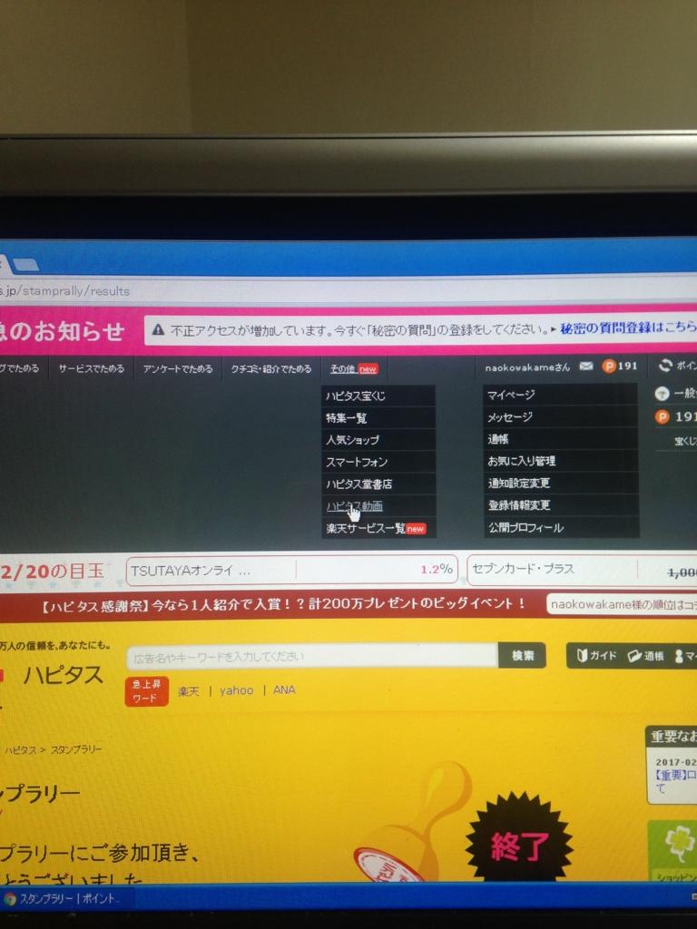 f:id:xnaoko:20170226005911j:plain