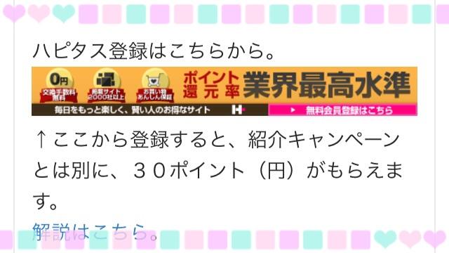 f:id:xnaoko:20170226055911j:plain