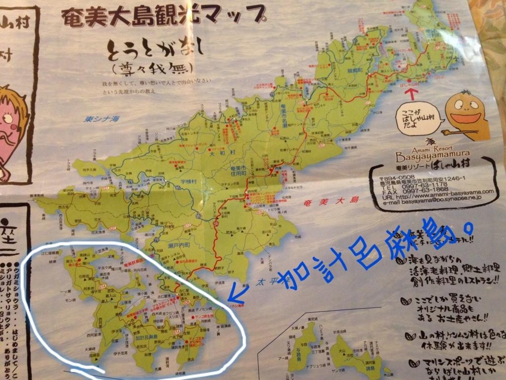 f:id:xnaoko:20170705021007j:plain