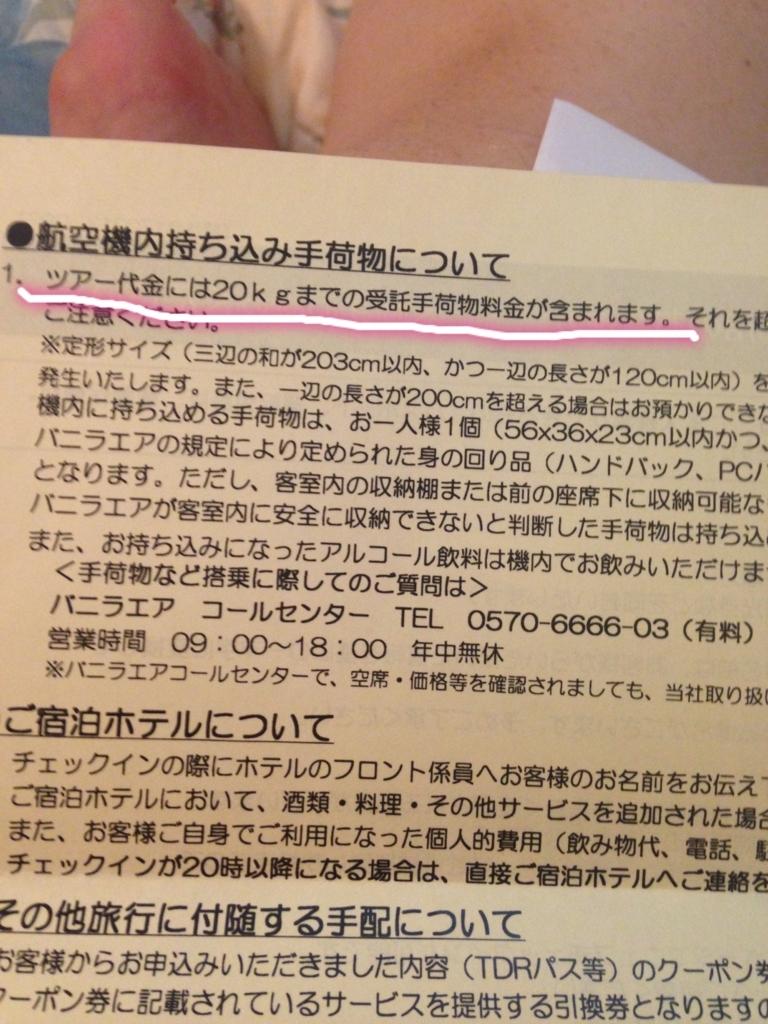 f:id:xnaoko:20170705073952j:plain