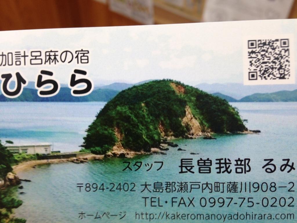 f:id:xnaoko:20170717115427j:plain