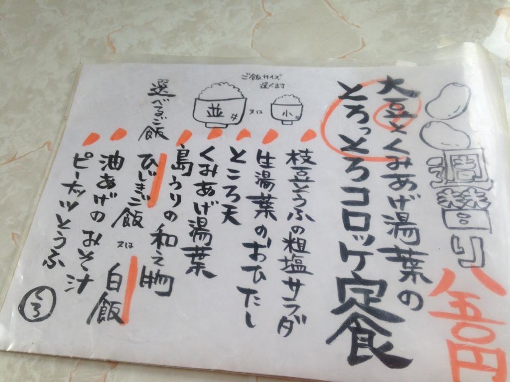 f:id:xnaoko:20170724001957j:plain