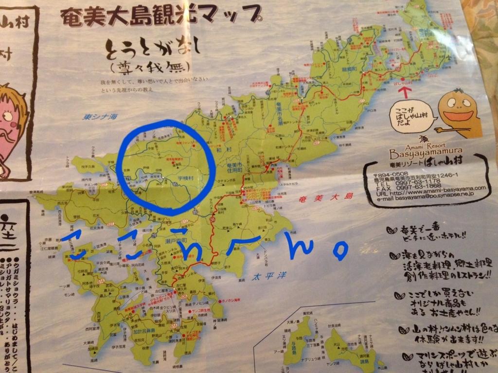 f:id:xnaoko:20170725221118j:plain