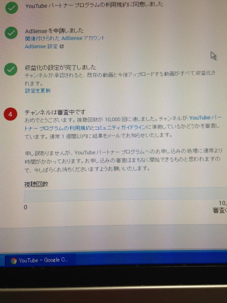 f:id:xnaoko:20180223214653j:plain