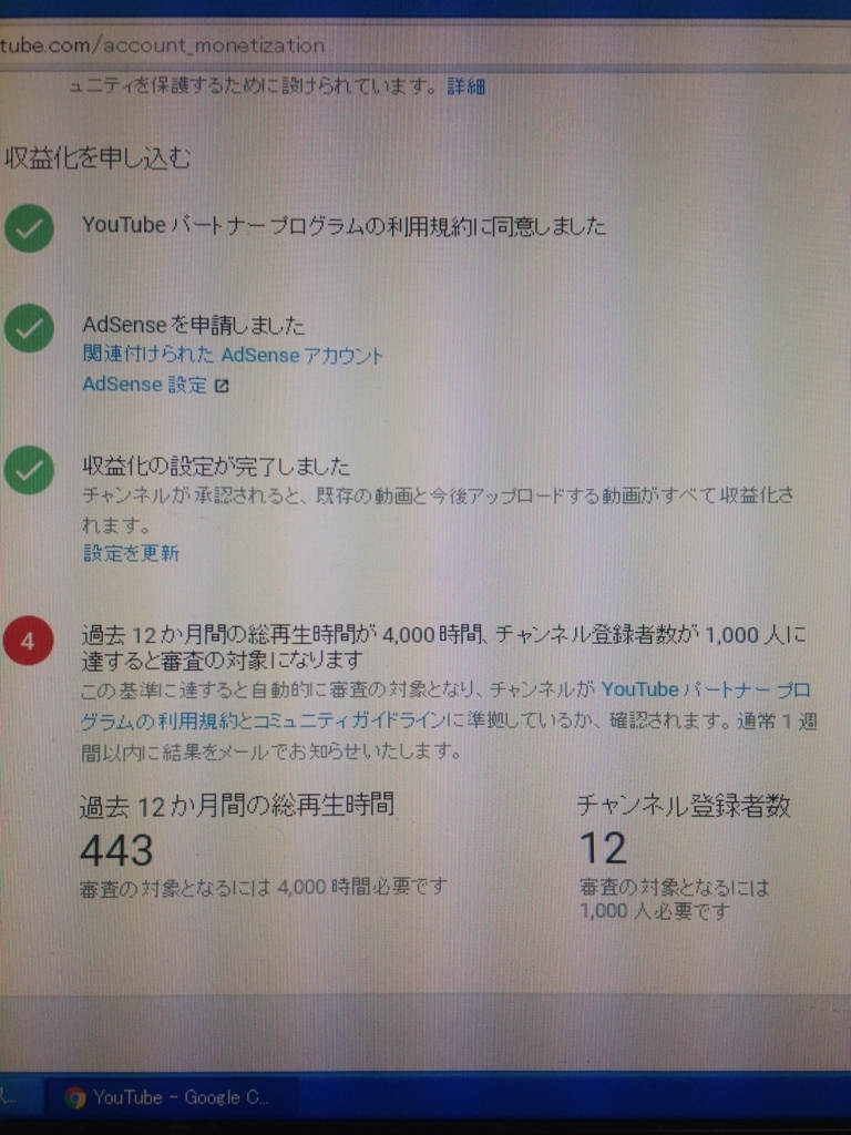 f:id:xnaoko:20180223214906j:plain