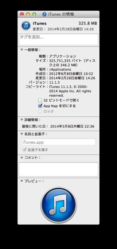 f:id:xoc:20140514212553p:plain