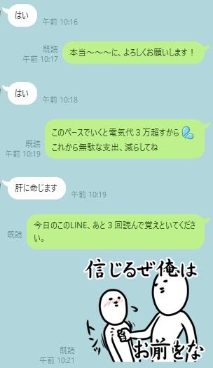 f:id:xoxomomonger:20190208163201j:plain
