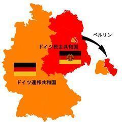歴史に見る東ドイツの面白さ - 駐在妻のWork&Life in England