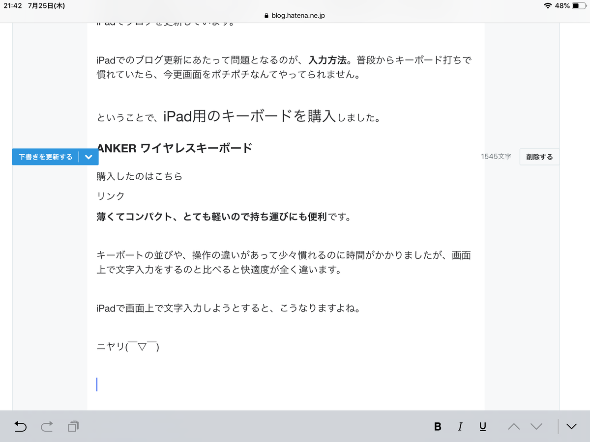 f:id:xoyu-nxo:20190725214221p:plain