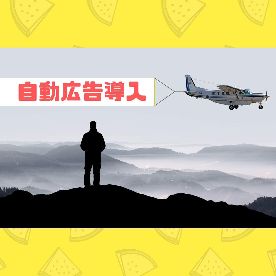 f:id:xoyu-nxo:20190820145416p:plain