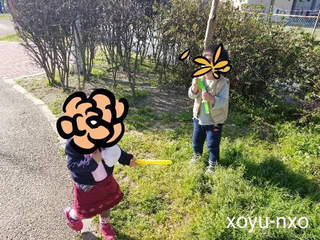 f:id:xoyu-nxo:20200321225926j:image