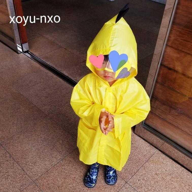 f:id:xoyu-nxo:20200701102058j:plain