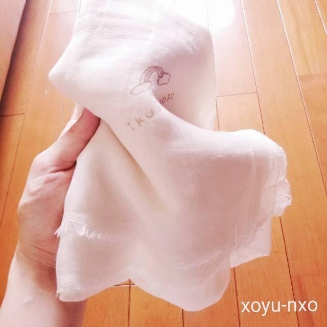 f:id:xoyu-nxo:20200803163322j:image