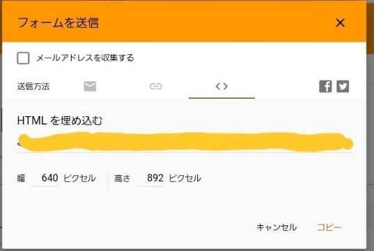 f:id:xoyu-nxo:20200808164322j:plain