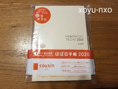 f:id:xoyu-nxo:20200828112456j:plain