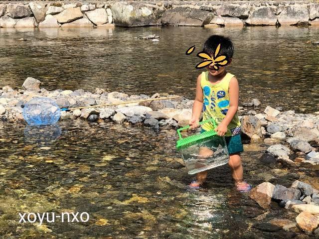 f:id:xoyu-nxo:20200830130131j:image