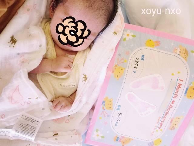 f:id:xoyu-nxo:20200915172057j:image