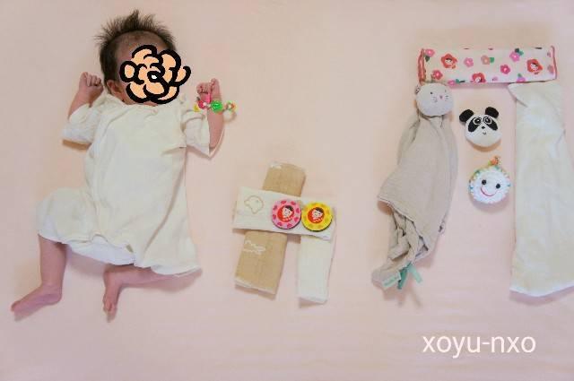 f:id:xoyu-nxo:20200915180614j:image