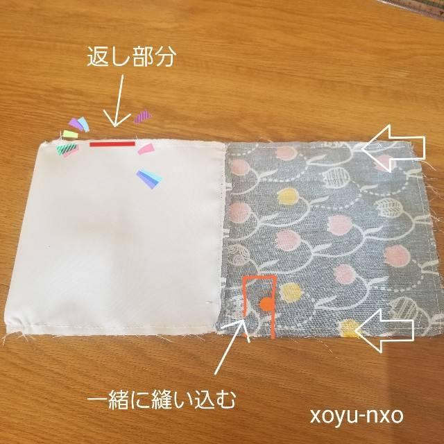 f:id:xoyu-nxo:20201017124102j:image