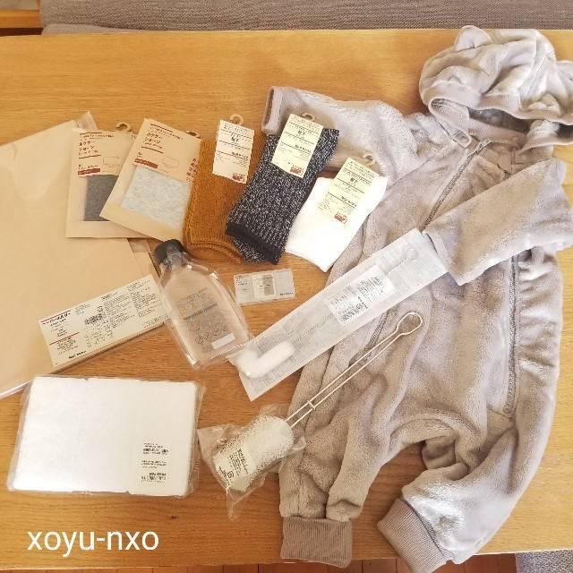 f:id:xoyu-nxo:20201020103926j:image