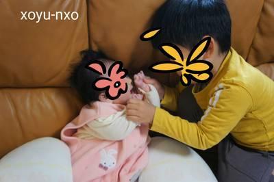 f:id:xoyu-nxo:20201130114135j:plain