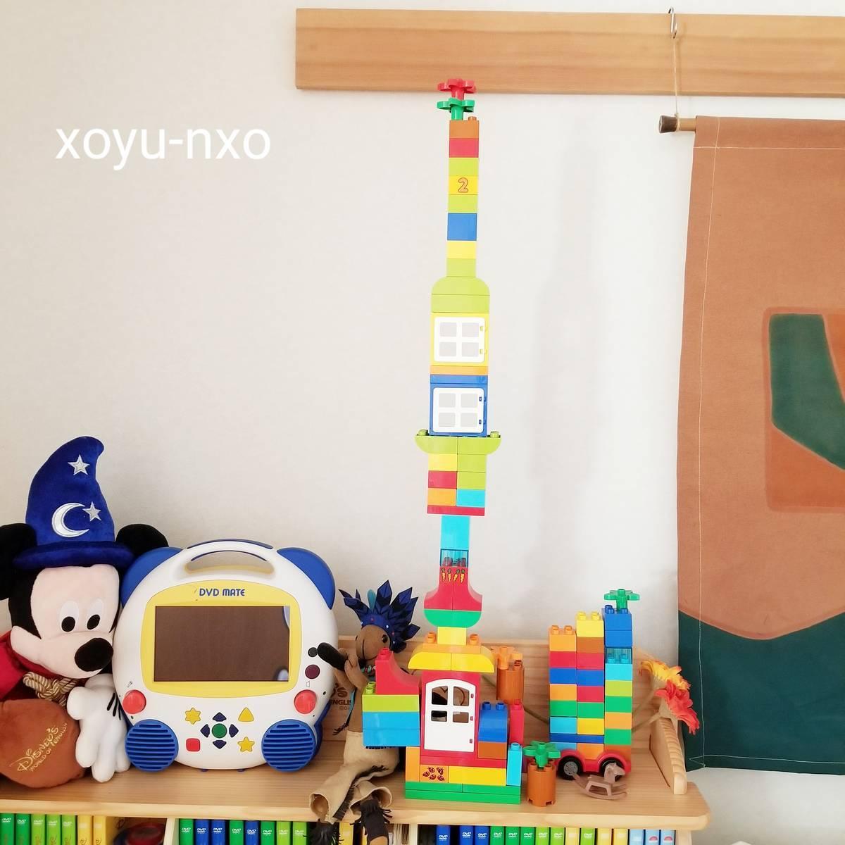 f:id:xoyu-nxo:20201211115239j:plain