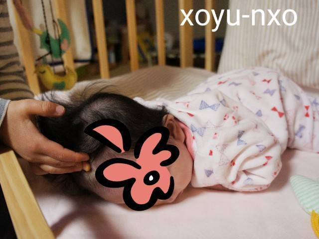 f:id:xoyu-nxo:20201228111602j:image