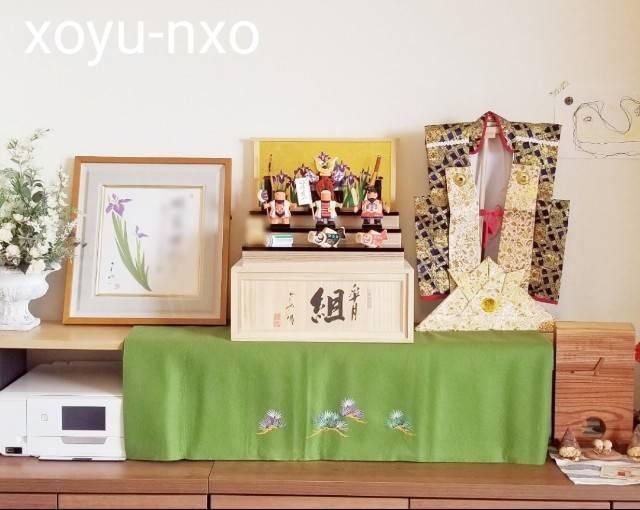 f:id:xoyu-nxo:20210105114344j:image