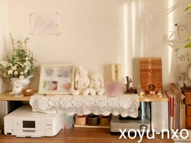 f:id:xoyu-nxo:20210105224058j:image