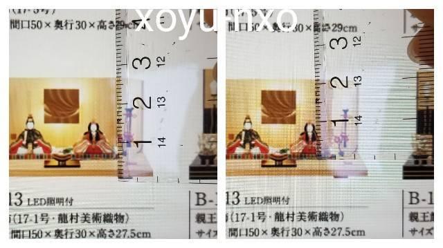 f:id:xoyu-nxo:20210105225146j:image