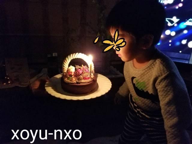f:id:xoyu-nxo:20210111120348j:image