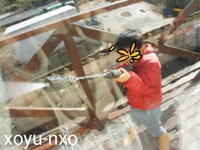 f:id:xoyu-nxo:20210111120359j:image