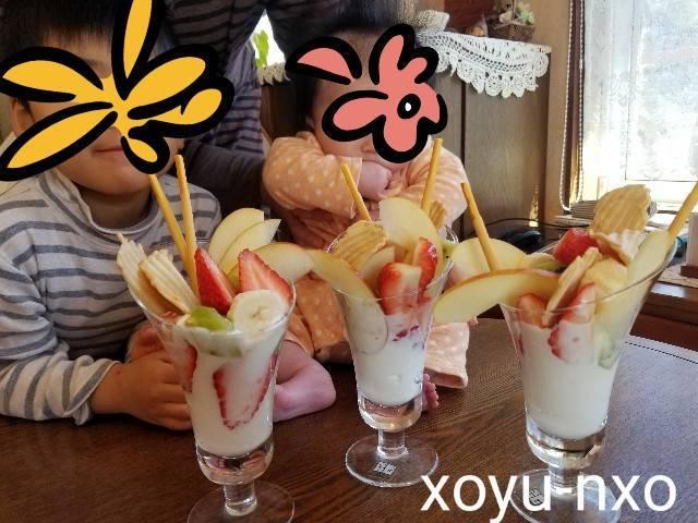 f:id:xoyu-nxo:20210111120547j:image